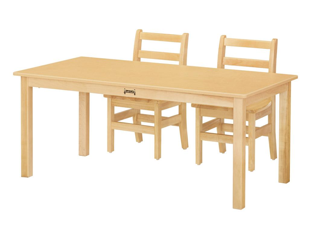 Large Multi-purpose Rectangle Table - 24