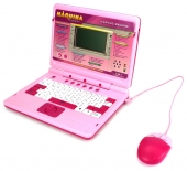 BT Learning Machine (Pink)